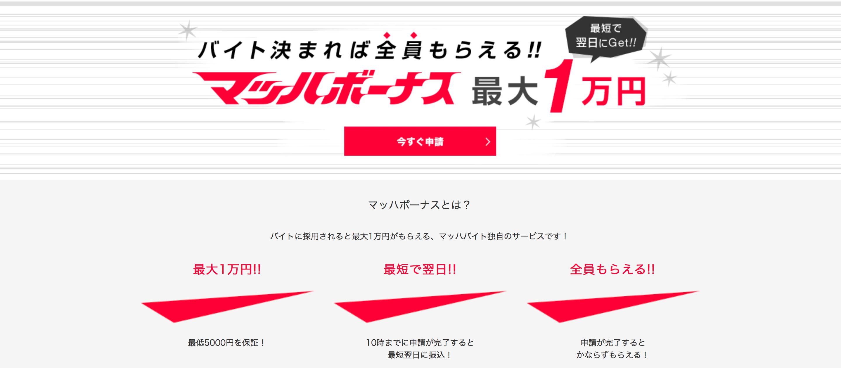 スクリーンショット 2018-01-04 19.21.01